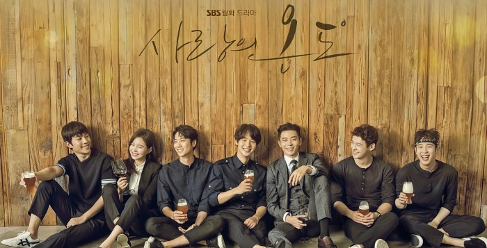 Download Drama Korea Temperature of Love (2017)