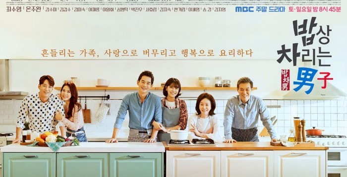 Download Drama Korea Man Who Sets the Table (2017)
